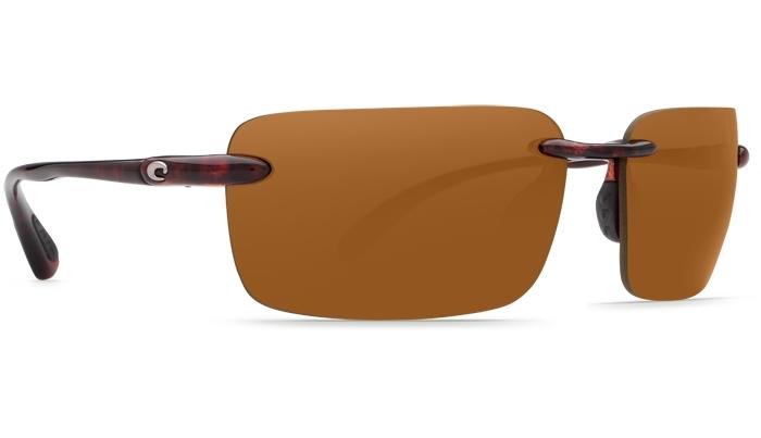 Costa del mar cayan sunglasses glasgow angling centre for Costa fishing glasses