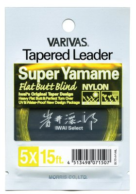 Varivas Super Yamame Flat Butt Tapered Leader 15ft