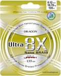 Dragon Lures Ultra 8X Braid - 135m Spools