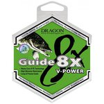 Dragon Lures Guide 8X V-Power Braided Line 150m Dark Green