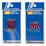 Major Craft Jigpara Assist Hook Assist Length