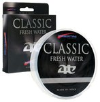 Tubertini Classic Fresh Water (Silver) 150m